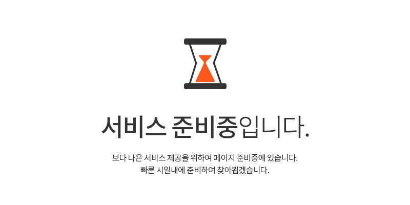 동탄역 파라곤 2차.png